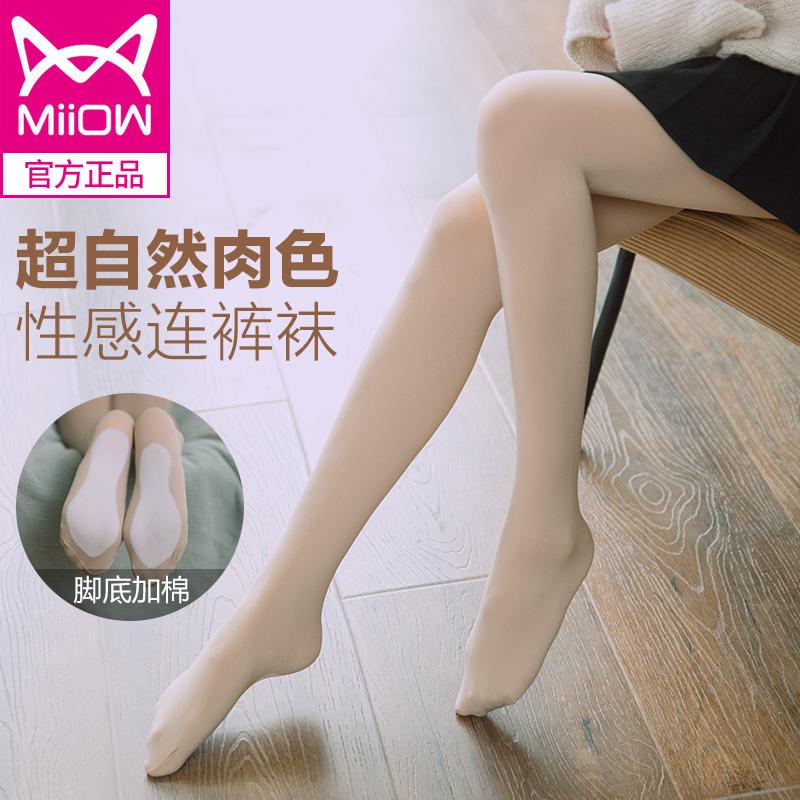 猫人丝袜女薄款秋季肉色连裤袜防勾丝超自然光腿神器肤色打底裤袜