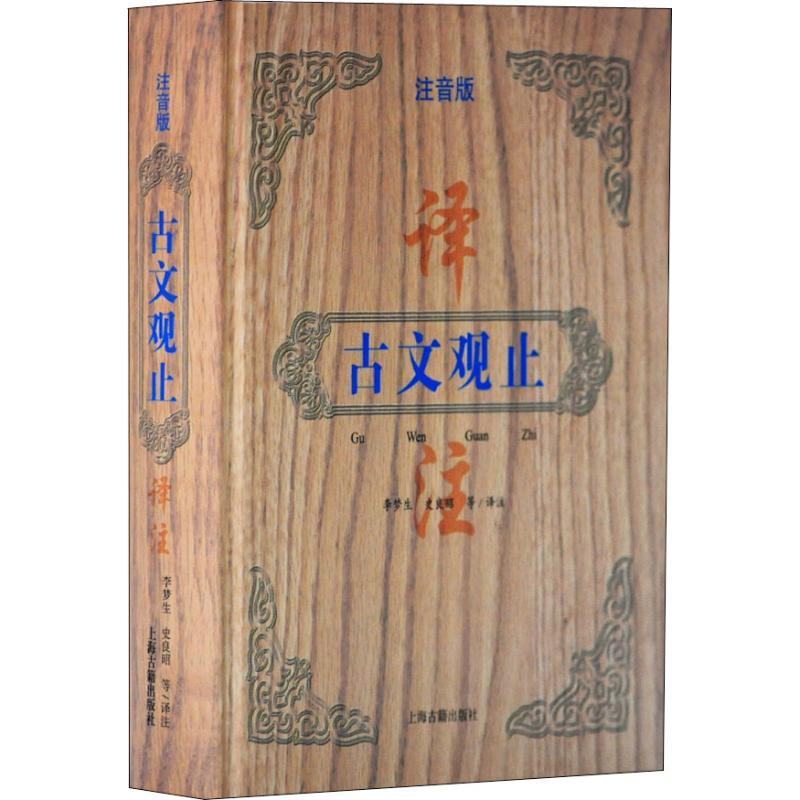 Исторические книги Артикул 601533912379