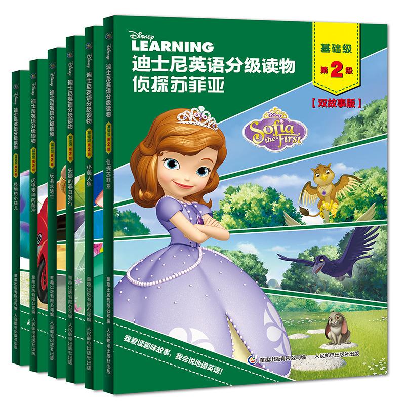 迪士尼分级读物基础级6册 英语绘本小学三年级 小学生四年级五年级故事书 一 儿童少儿英文原版书籍6-12岁适合二年级的 课外阅读书