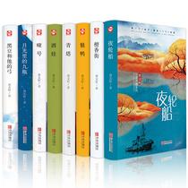 曹文轩系列儿童文学正版包邮全套8册小学五六年级课外书经典必读小学生著名阅读书籍初中生读物 中学生经典名著青少年畅销文集的书
