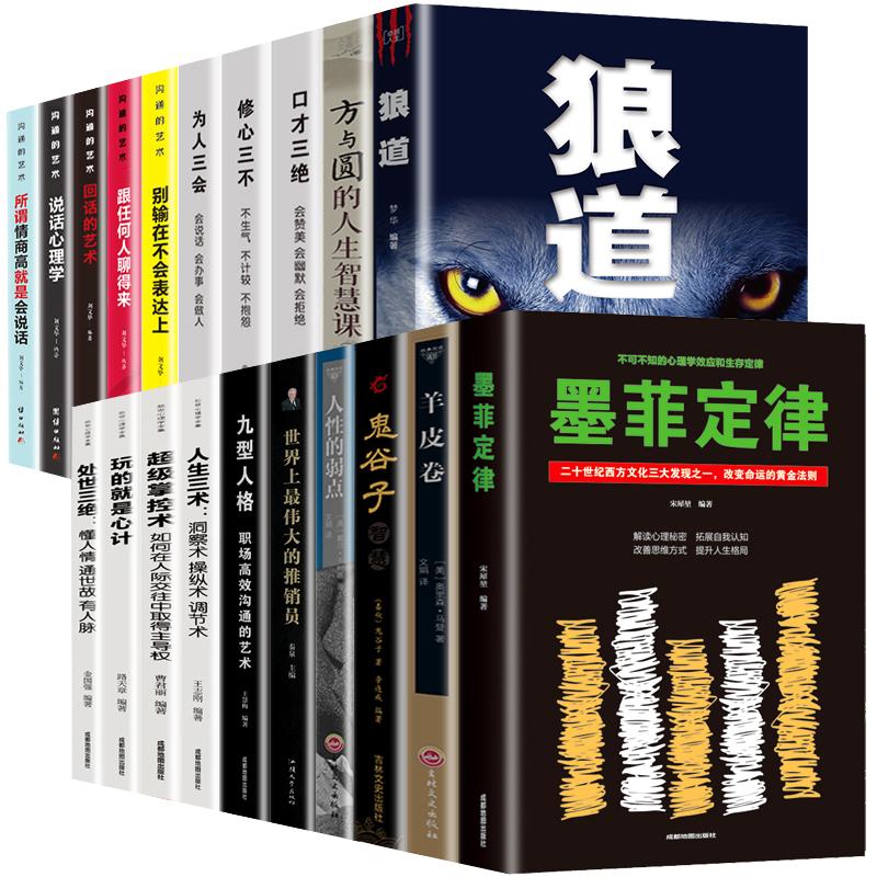 抖音书单:读完这五本书存款飙升 图书教育 第11张