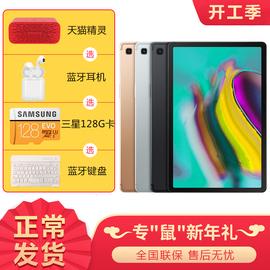 2019新款Samsung/三星 GALAXY Tab S5e T720 T725C平板电脑安卓10.5寸智能通话二合一 Amoled超高清超薄图片