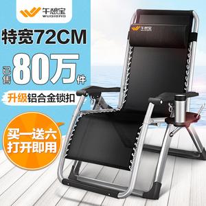 午憩宝躺椅折叠床单人床办公室午休午睡床家用椅子成人便携多功能