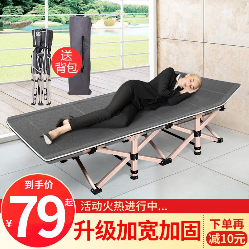 午憩宝折叠床单人床家用简易午休床办公室成人行军躺椅午睡床便携