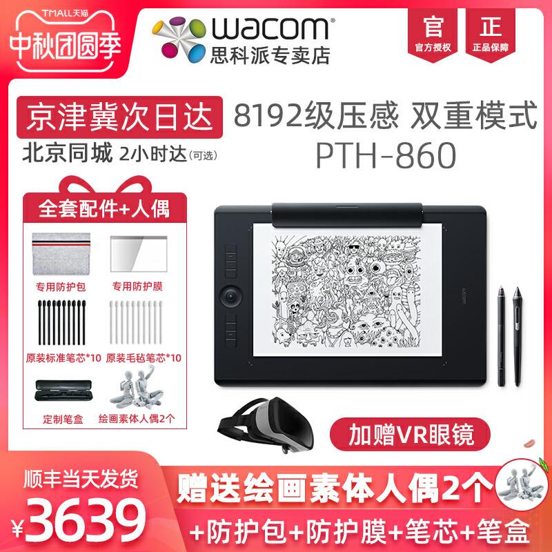 Электронные устройства с письменным вводом символов Артикул 544089877179