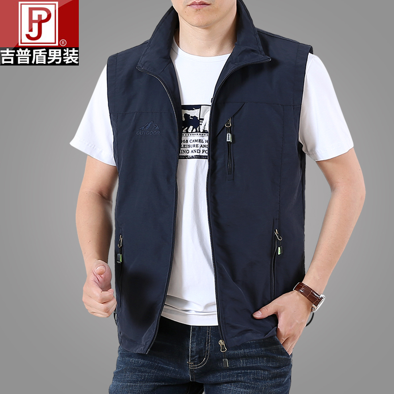 Jeep shield waistcoat men's outdoor leisure spring autumn photography fishing vest stand collar quick drying waistcoat