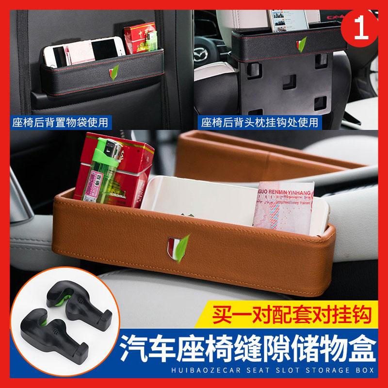 車載收納盒汽車座椅夾縫收納箱儲物箱汽車座椅縫隙置物盒內飾用品