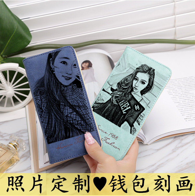 Wallet womens long card bag ultra thin frosted retro student photo customized engraving picture engraving personalized DIY
