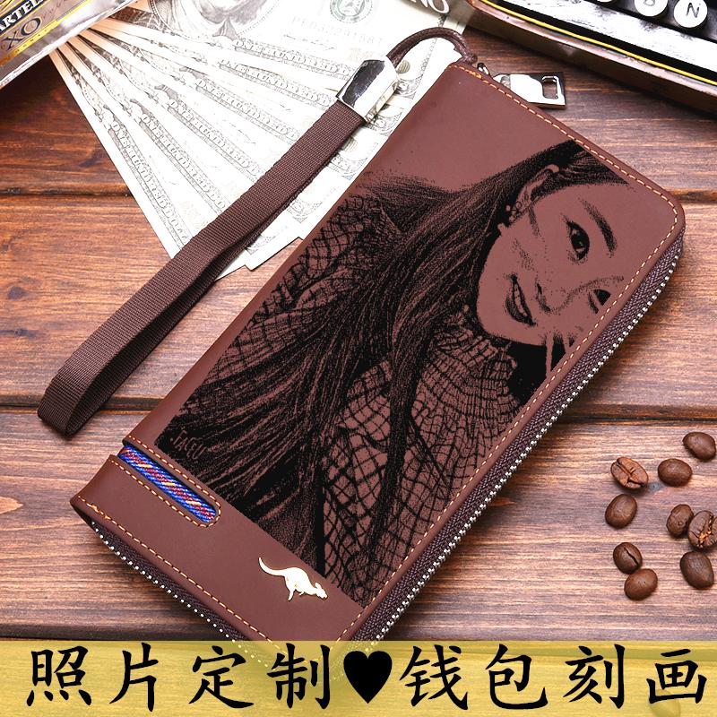 New mens wallet high end business handbag long zipper wallet DIY photo customization engraving picture signature