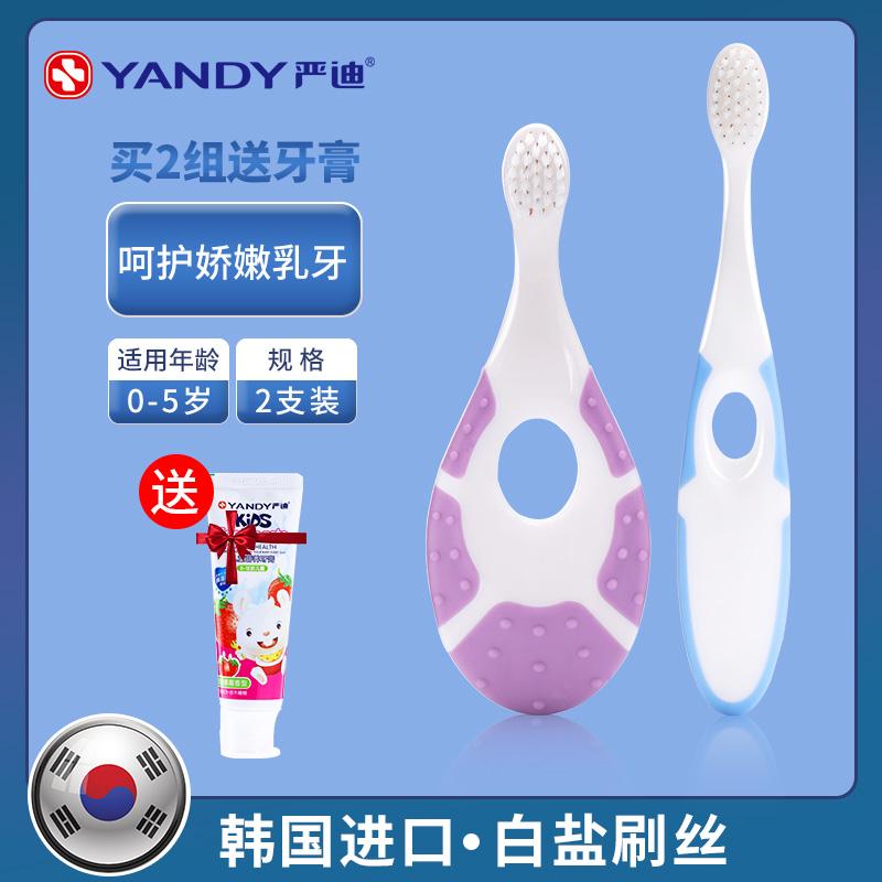 Щеточки для молочных зубов Артикул 577190180989