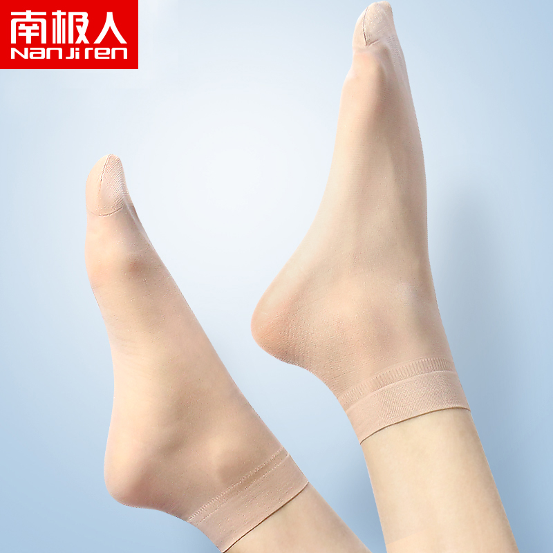 南极人5双装丝袜女短筒薄