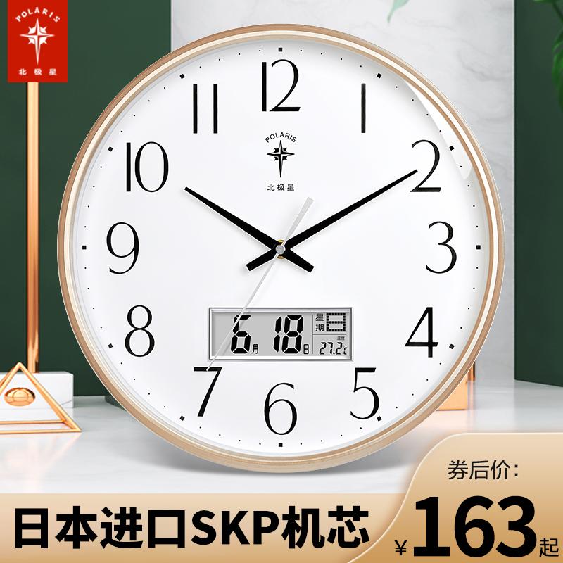 Часы на стену Артикул 573324285401