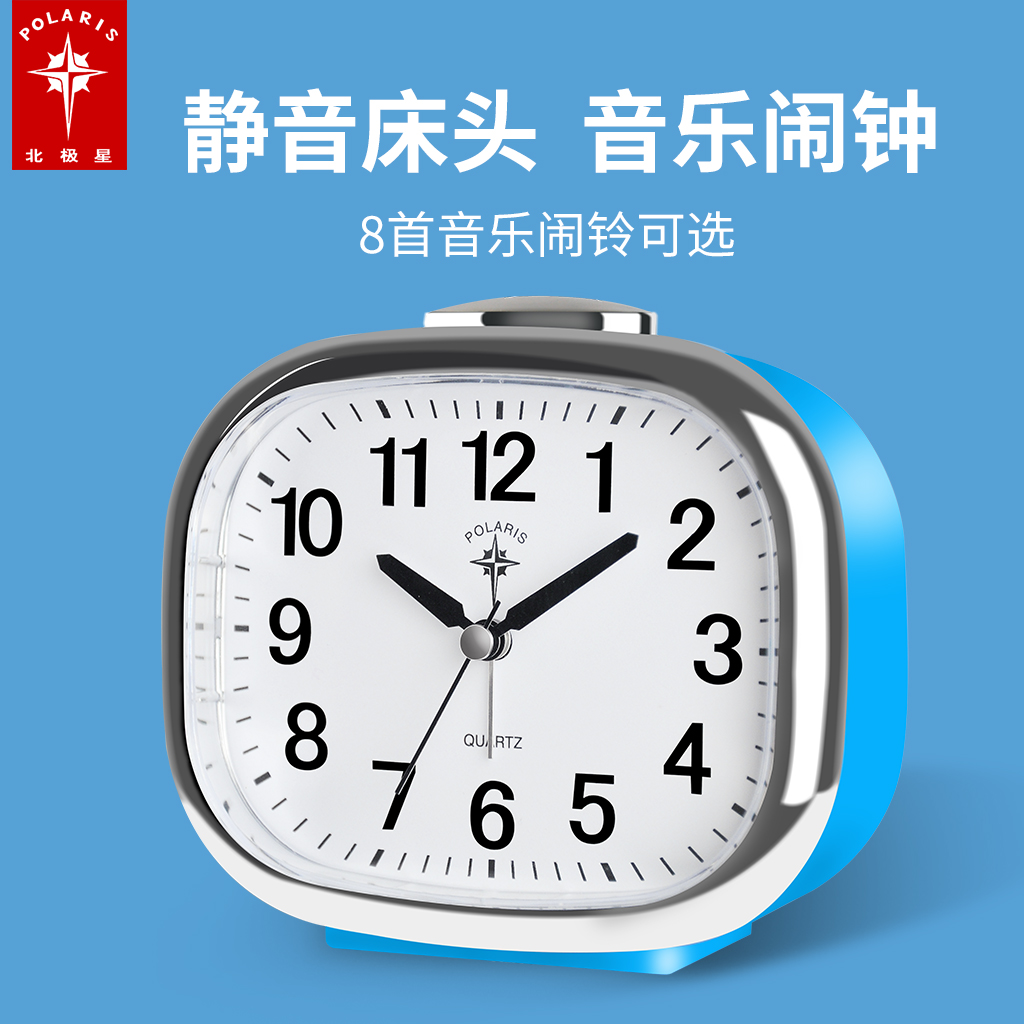 Polaris students use small alarm clock to mute individual children's clock, alarm clock, bedroom, night light, simple bedside electronic watch
