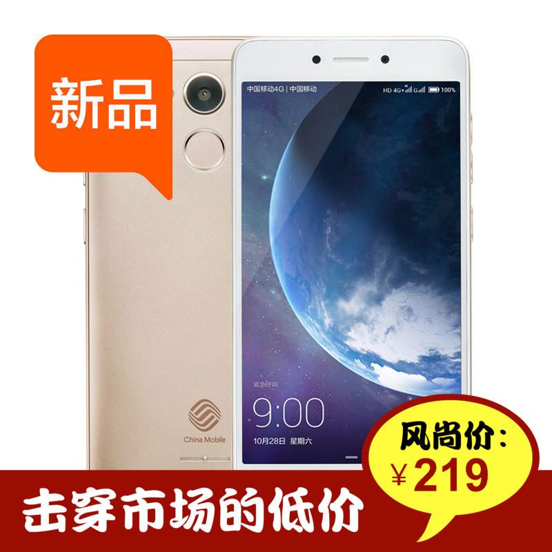 【原封送壳膜】中国移动 A3s A3 A4双卡指纹解锁四核4G智能手机