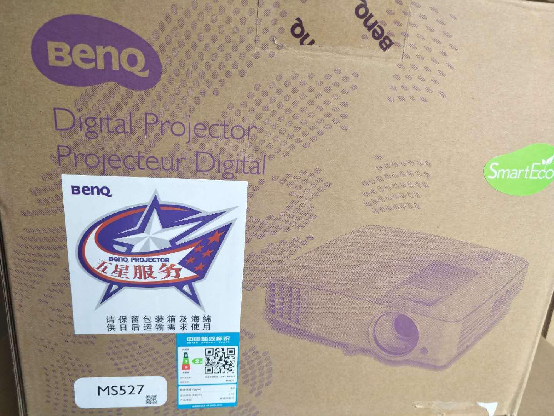 明基MS506/MS527/MS531/MX528投影仪高清办公无线培训教育投影机