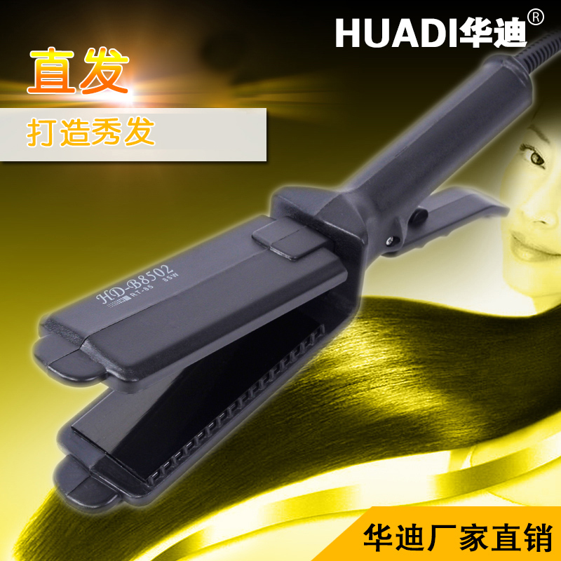 Huadi official hot sale environmental protection alloy hair straightener electric splint dry and wet dual purpose bangs inside buckle straightening quick modeling