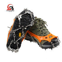 Jungle Leopard outdoor reinforced mountaineering anti-skating claw snow shoe set 19 tooth ice Claw 1 Pair 2