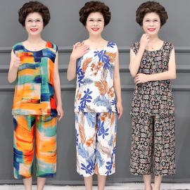 夏季棉绸两件套装时尚外穿无袖宽松薄款睡衣大码中老年妈妈家居服