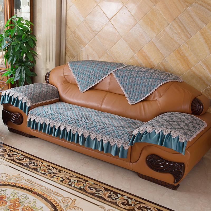 10-17新券皮沙发垫套防滑四季通用北欧式布艺高档奢华全包万能套罩123组合