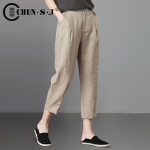 Seven-cent flax trousers, high waist, loose large size cotton, flax, small feet, Hallen trousers, casual flax, turnip trousers, thin summer style