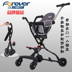 永久溜娃神器儿童三轮车轻便折叠手推车1-5岁遛娃神器带娃出门