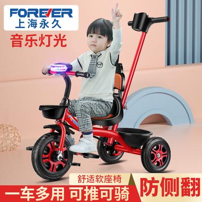 永久儿童三轮车脚踏车1-3-5-2-6岁大号婴儿手推车宝宝自行车童车