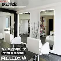 支架灯带化妆镜可挂式理发店镜子柜子一体韩版简单桌上剪发