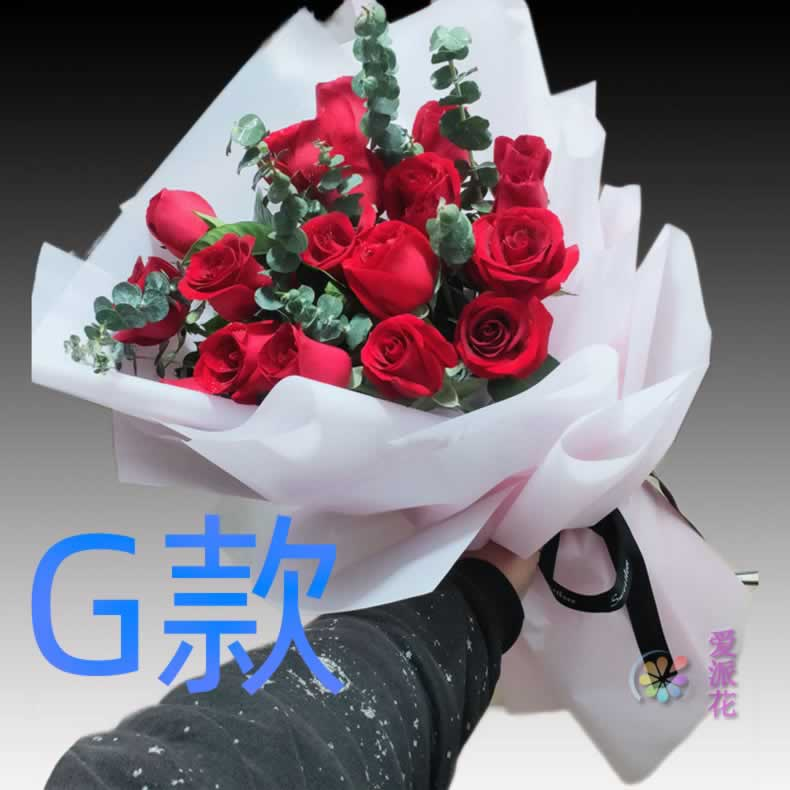 Birthday proposal blue rose Henan Luoyang florist send flowers