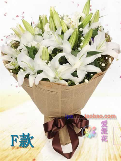 Wedding white lily flowers sent by special person in Binzhou flower shop of Shandong Province