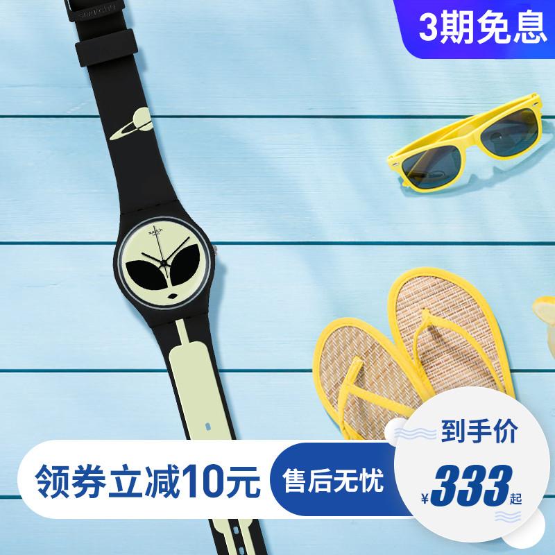 Swatch/斯沃琪手表 色彩密码时尚学生情侣夜光男女表GB307外星人