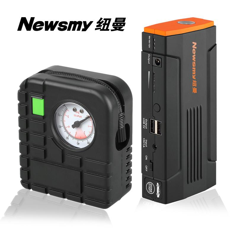 紐曼w12汽車應急啟動電源12V移動電源備用電瓶便攜式多 充電寶