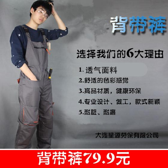 连体工作服背带男连体服背带裤连体工装汽修服汽车维修美容服大码
