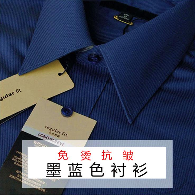 G2000 mens short sleeve white shirt summer business casual Korean version slim mens half sleeve shirt solid color business suit