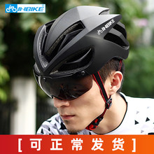 INBIKE Longbone Windscreen Mountainous Bicycle Riding Helmet Hat for Men and Women and Safety Hat for Highway Cycling Equipment