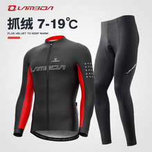 Lambda Autumn Winter Fleece warm suit long sleeve cycling suit winter Top Men's road mountain bike clothing