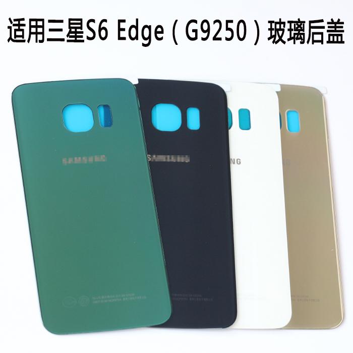 适用三星s6曲屏后盖玻璃SM-G9250后屏edge电池盖背盖板后外壳金色