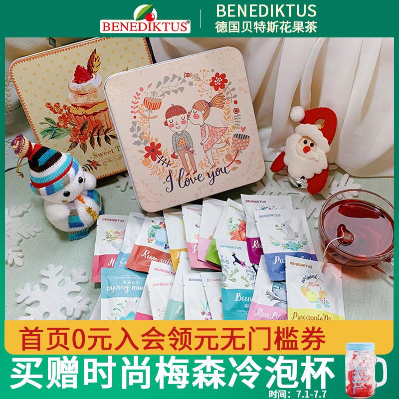 Цветочный чай / Фруктовый чай Артикул 583604264672