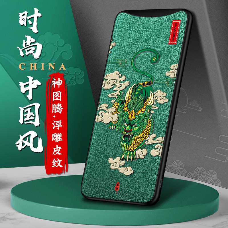 中国风opporeno2手机壳reno3皮纹ace浮雕oppofindx升降镜头oppor17全包z防摔超薄reno10倍变焦国潮牌男女创意