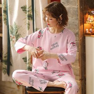 俞兆林长袖新款冬天两件套装睡衣