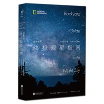 化学科普书籍种元素组成神奇宇宙92用化学疯狂化学元素基础知识书籍附化学元素周期表海报彩印种元素组成神奇宇宙92包邮