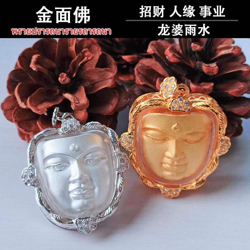 Буддийские принадлежности Артикул 639353082923