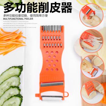 加厚多功能去皮器不锈钢削果皮机苹果蔬菜削皮器土豆丝瓜刨刮丝刀