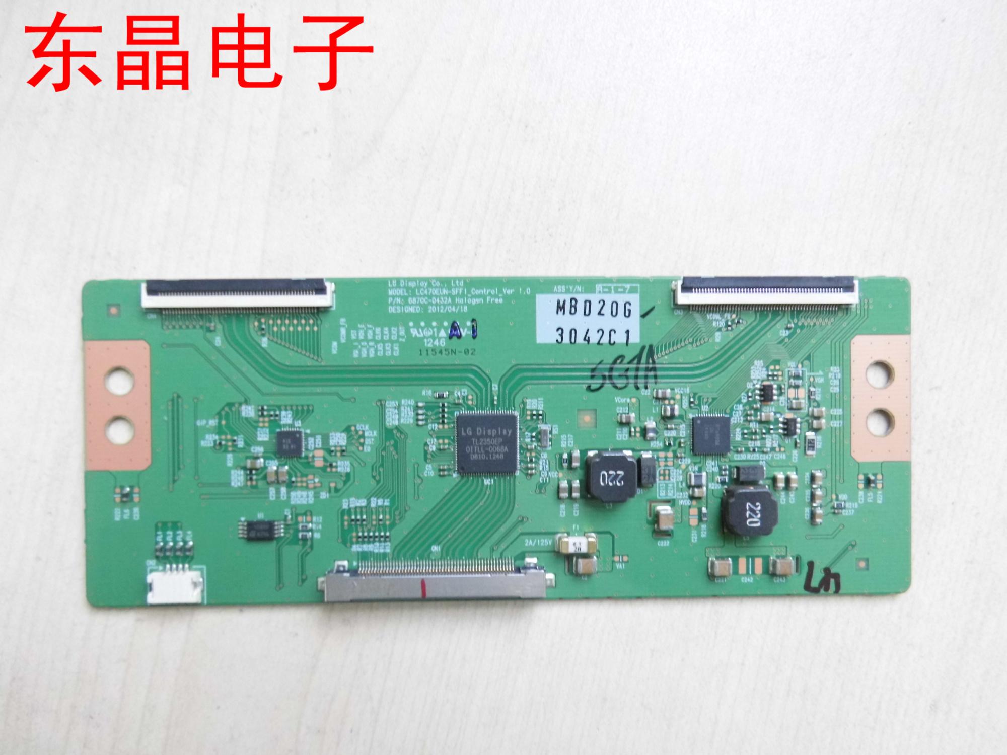 原装 LC470EUN-SFF1屏逻辑板 6870C-0432A 47寸用