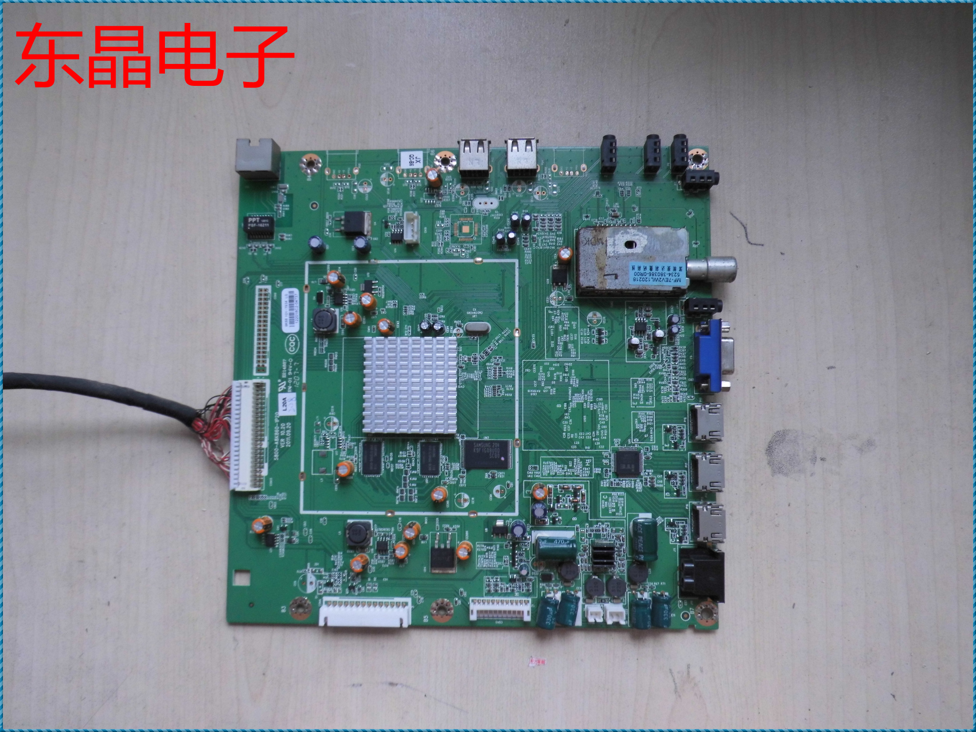 原装 创维47E82RD 主板 5800-A8K860-1P20 屏 LC470EUN(SD)(F1)