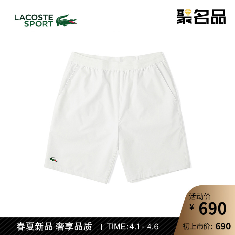 Lacoste men's crocodile 20 spring and summer new fashion leisure breathable sports shorts men's gh8107n1