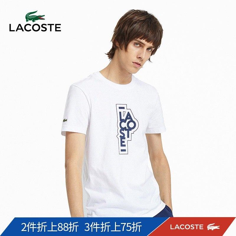 LACOSTE法国鳄鱼男装19春夏新品休闲时尚舒适男式T恤|TH3643M1