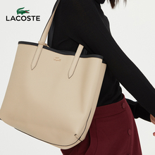 Lacoste French alligator women's bag 19 autumn new double sided large capacity mother and son bag women nf2142