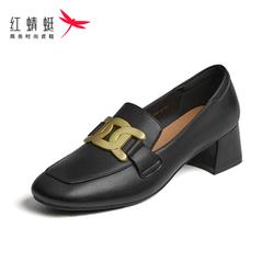 红蜻蜓女鞋2021年夏季新款单鞋女真皮粗跟通勤鞋女舒适百搭乐福鞋