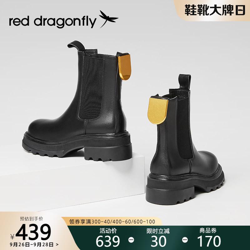 红蜻蜓切尔西靴女2021秋冬季真皮炸街马丁靴金属扣中筒厚底烟筒靴