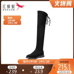 红蜻蜓骑士靴2020冬季季休闲靴子